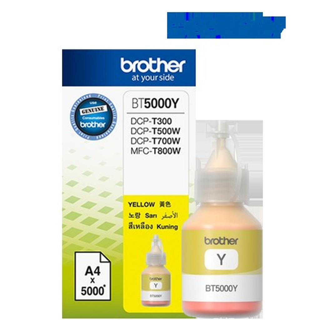 Tinta BROTHER BT-5000 Yellow original-0