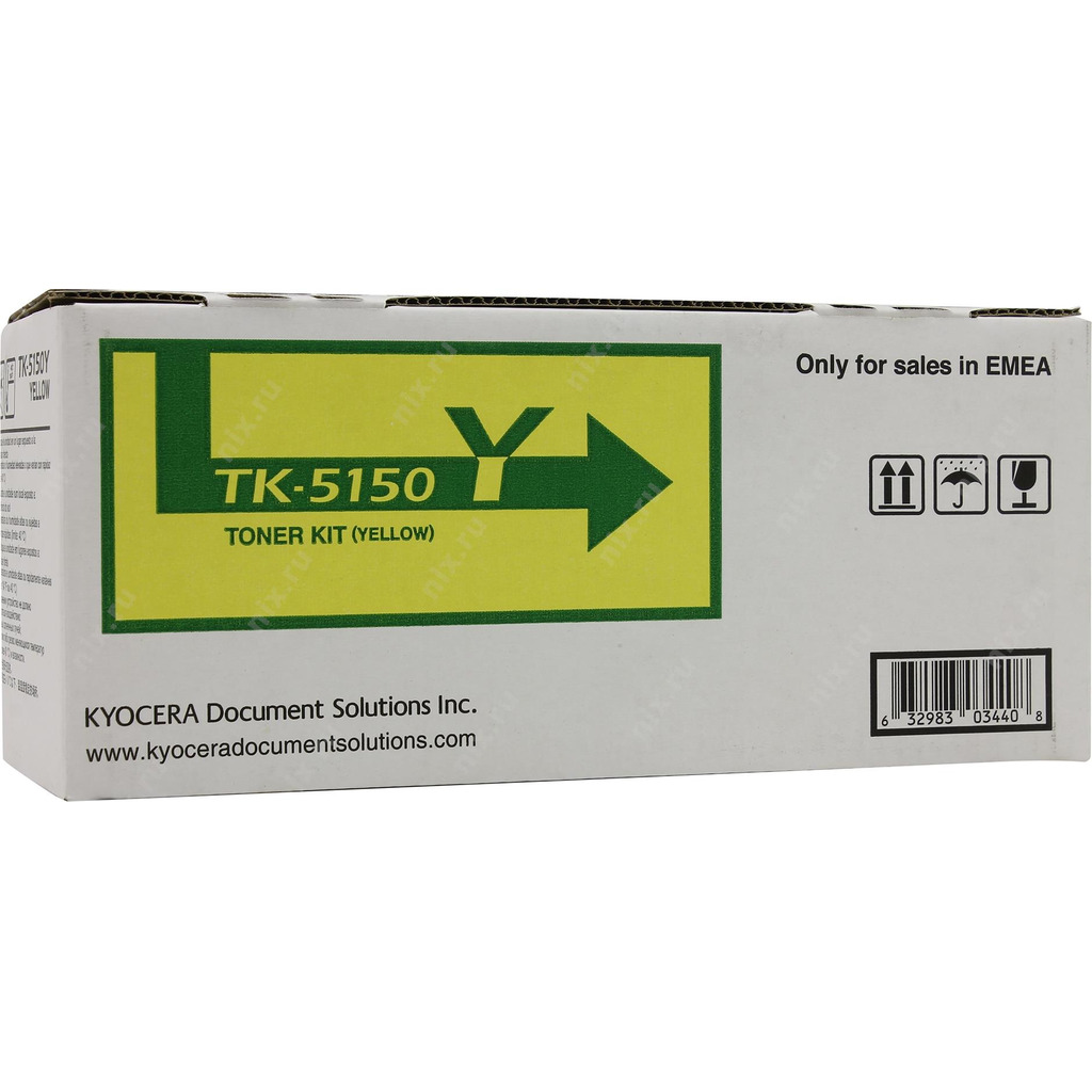 Toner KYOCERA TK5150 Yellow original-0
